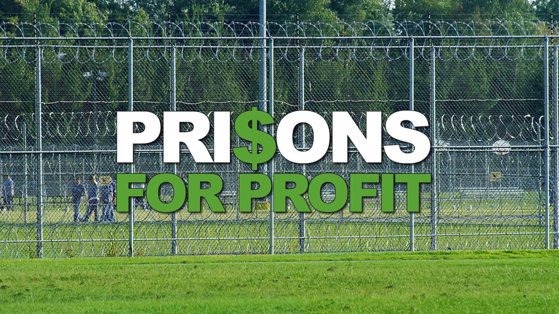 Cliquez ici pour en savoir plus sur PRISON FOR PROFIT